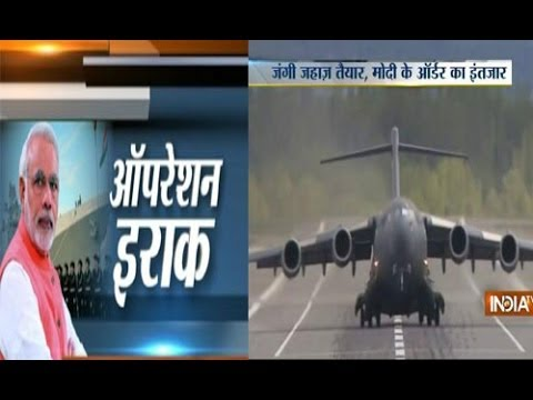 India TV Exclusive: Operation Iraq