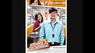 10 FILM THAILAND ROMANTIS / TEN THAI ROMANTIC MOVIE