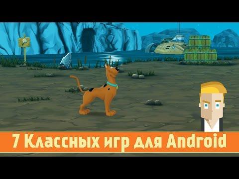 7 Классных игр для Android - Game Plan #760