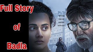 Suspense in the story of Badla Movie Revealed   Amitabh Bachchan   Taapsee Pannu   Sujoy Ghosh