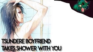 Shy Tsundere Boyfriend Showers With You | ASMR