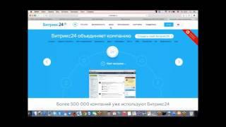 Сравнение CRM систем  Битрикс24, bpm'online sales, Мегаплан, amoCRM от Пинол