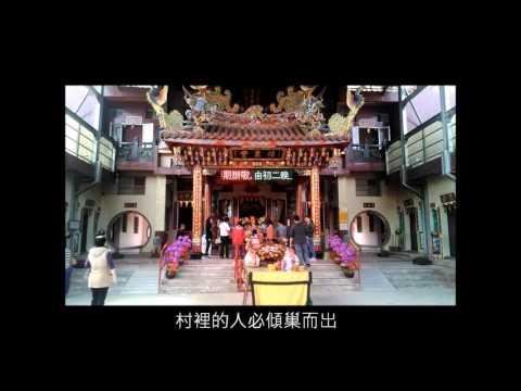 拍屏東-內埔的關帝聖君廟