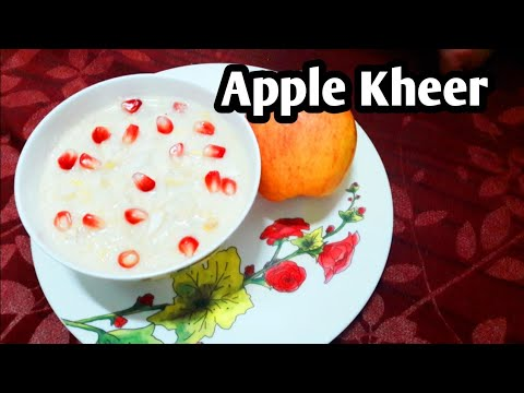 Apple kheer recipe|How to make Apple kheer|सेब खीर रेस्पी हिन्दी|Breakfast ideas|Fastest desert