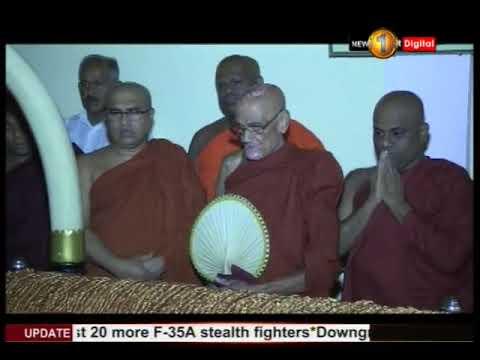 final rites for rama|eng