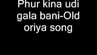 Phur kina udi gala bani-Old oriya song