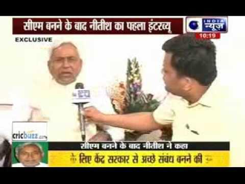 India News Exclusive interview with Bihar CM Nitish Kumar