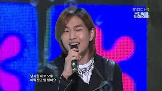 [HD]101202 SHINee - Hello Live