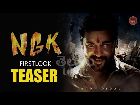 Surya's NGK Movie TEASER | NGK Movie First Look TEASER | Suriya | Selvaraghavan