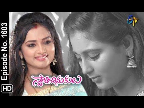 Swathi Chinukulu | 22nd October 2018 | Full Episode No 1603 | ETV Telugu