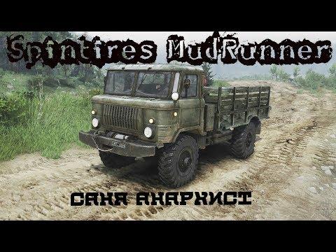 Spintires MudRunner Река Тура