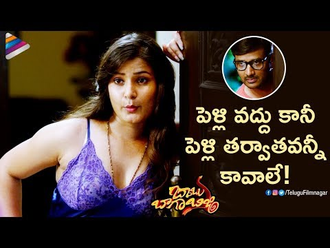 Srinivas Avasarala Being Naughty with a Lady | Babu Baga Busy Latest Telugu Movie | Tejaswi Madivada thumbnail