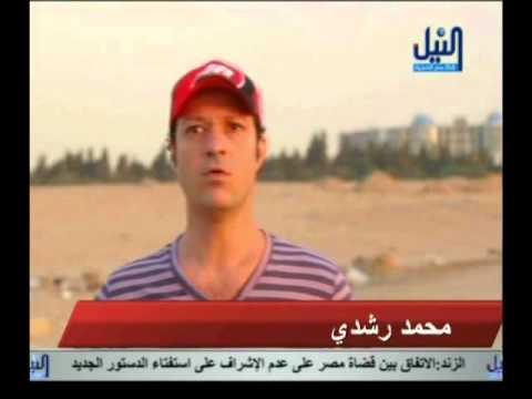 Egypt Radio Controlled Planes