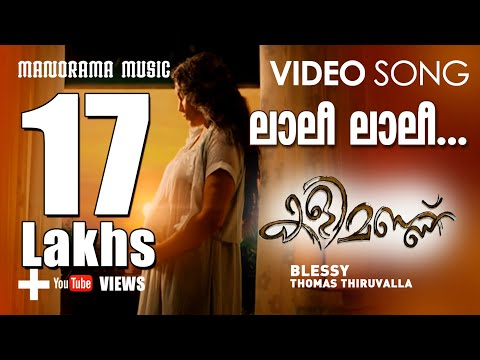 Lalee Lalee - Superhit Song From Malayalam Movie Kalimannu Directed By Blessy video