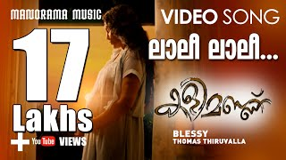 Kalimannu - Lalee Lalee - Superhit song from Malayalam Movie Kalimannu directed by Blessy