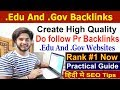 SEO - Part 52   Create High PR .edu and .gov backlinks   How to find .edu and .gov sites thumbnail