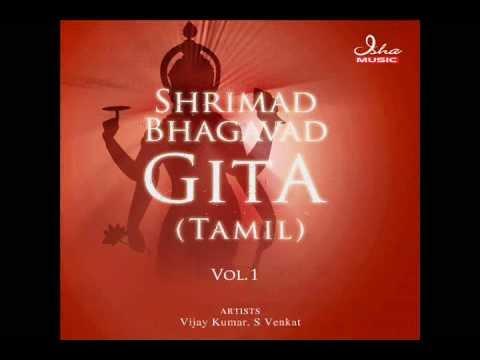 Bhagavad Gita - Chapter 01 (Complete Tamil translation)