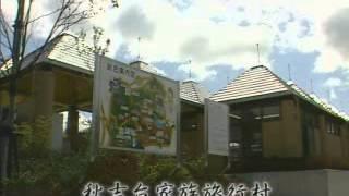 美祢市秋芳町|おいでませ山口観光ムービー