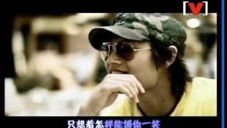 金鐘國-一个男人MV