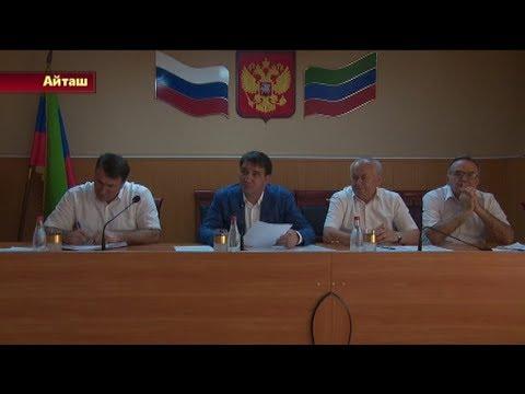 Совещание актива района от 19.09.2018 г.