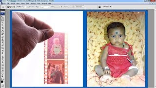 Negative to Convert Photo in Photoshop tutorial in hindi