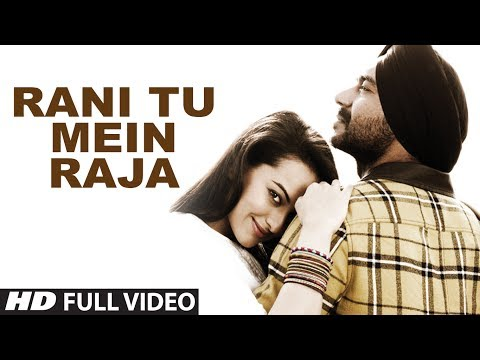 Raja Rani Official Full Video Song Ft. Yo Yo Honey Singh | Son Of Sardaar | Ajay Devgn video