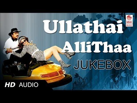Ullathai Allitha Tamil Movie Songs   Ullathai Allitha Jukebox   Tamil Super Hit Songs