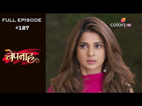 Bepannah - 10th September 2018 - बेपनाह - Full Episode thumbnail