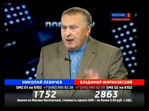 Жириновский про майбах и трусы