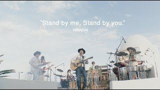 平井 大 / Stand by me, Stand by you. -The Stay Groovy Show-