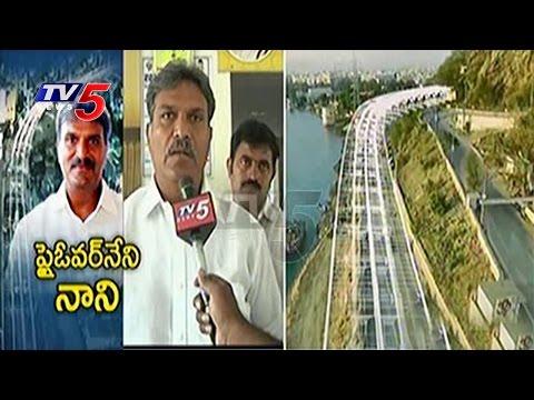 Vijayawada Durga Temple Flyover Works Speedup   TV5 News