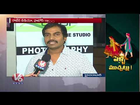 Special Story On Wedding Videography And Photography Business In Hyderabad | V6 News