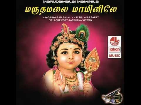 Kunraththilai Kumaranukku - Marudamalai Maminiye (lord Murugan Songs) video