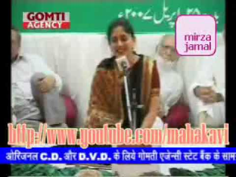 Nuzhat Anjum - Ghazal - 02 video