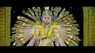 Samsara (2012) Movie Trailer (HD)