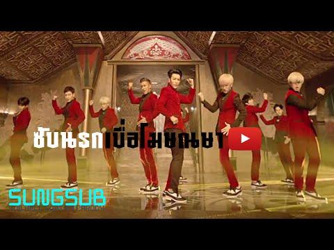 [ซับนรก] Super Junior MAMACITA เบื่อโฆษณา SUNGSUB