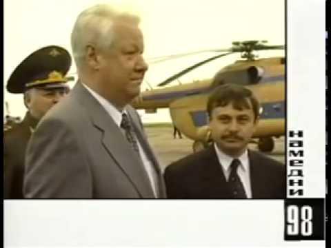 1998 Ельцин девальвации не будет