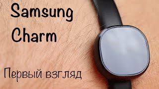 Samsung Charm: распаковка и первый взгляд