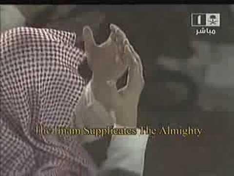 Makkah Tahajjud-(night 1)-witr & Dua-e-qunoot Sheikh Sudais video