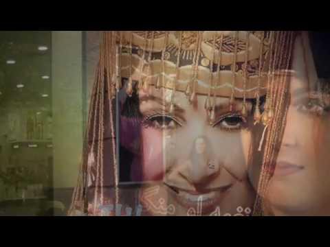 Laas Da Meene Raka - Naghma Afghan New Pashto Song 2010.flv video