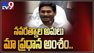 Could only request, not demand PM for Special Status to Andhra : Jagan