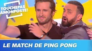 Le ping-pong de Cyril Hanouna contre Philippe Lacheau