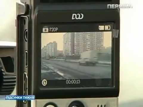Водитель не обязан выходить из авто   УТ-1. 23.03.11