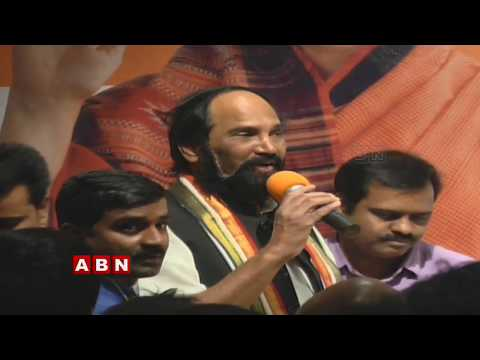 TPCC Chief Uttam Kumar Reddy  Press Meet  | Gandhi Bhavan | ABN Telugu