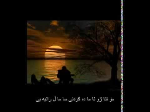 Hama Jaza - Agar Chy Shaw Drnga Saqi - Youtube-nashren video