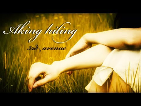 3rd Avenue - Aking Hiling