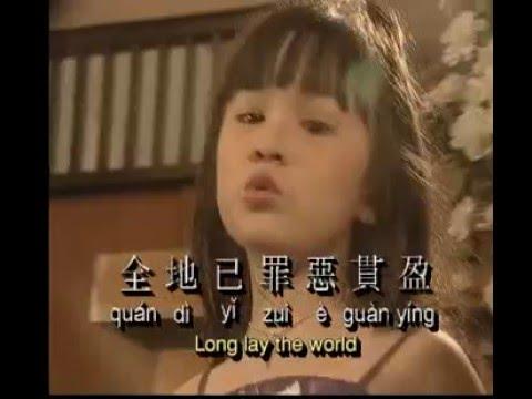 Christmas with Lidya Lau  劉莉莉