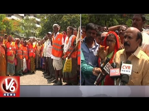 GHMC Workers Holds Protest Demanding Salary Hike And Retirement Benefits | V6 News