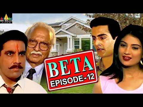 Beta Hindi Serial Episode - 12 | Pankaj Dheer, Mrinal Kulkarni | Sri Balaji Video