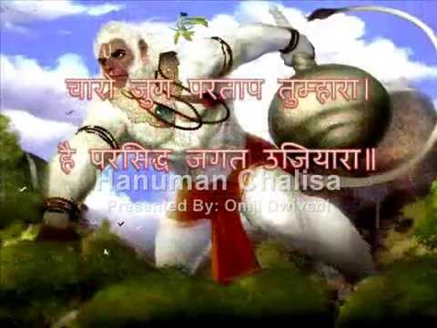 Hanuman Chalisa With Hindi Lyrics Voice Gulshan Kumar. video
